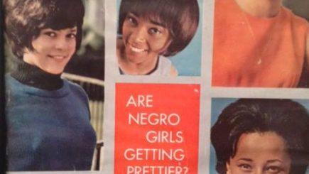 Ebony magazine, colorism, black women, media, perception, images, stereotypes, light skin, history, pop culture,