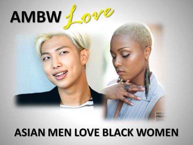 Lisätä listaan. Lue lisätietoja AMBW Dating App: Asian.
